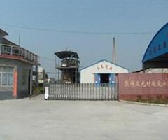 焦作眾光耐酸瓷業有限公司
