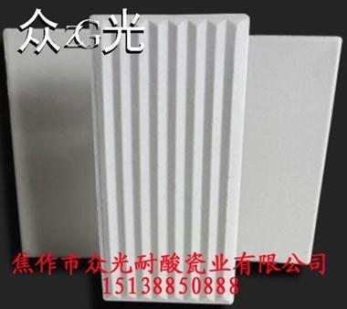 廠家直供耐酸磚--焦作眾光瓷業 1
