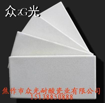 東北市場防腐耐酸磚--焦作眾光瓷業 3