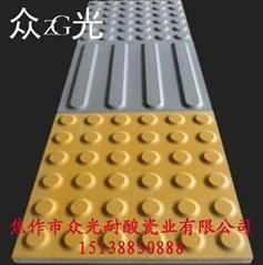 焦作眾光瓷業專業生產盲道磚