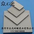 耐酸瓷磚 1