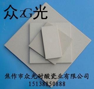 耐酸瓷磚 2