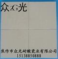 耐酸瓷磚 3