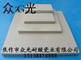 耐酸瓷磚 4