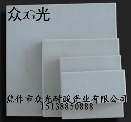 耐酸瓷板 2