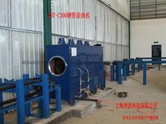 steel pipe coating machine