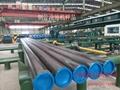 鋼管高壓無氣噴漆機 3