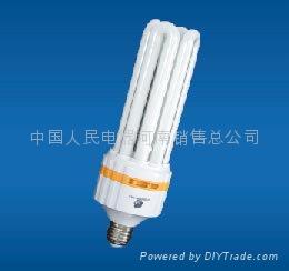 節能燈 1