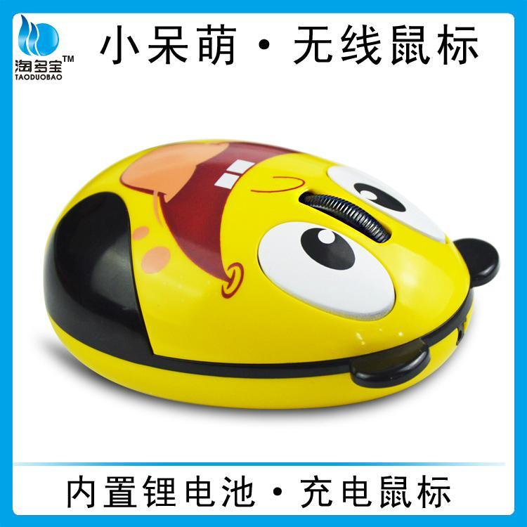 小呆萌光电无线鼠标  4