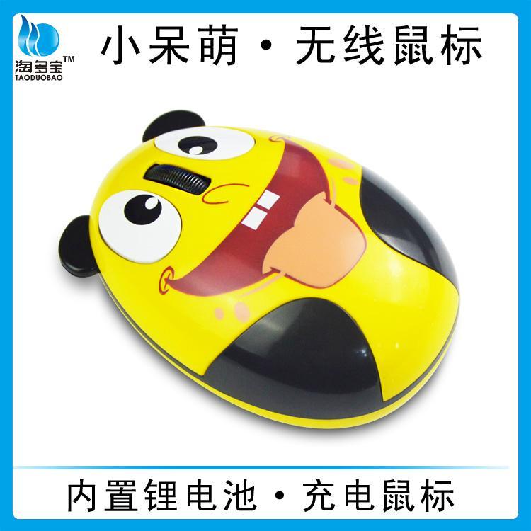 小呆萌光电无线鼠标  5