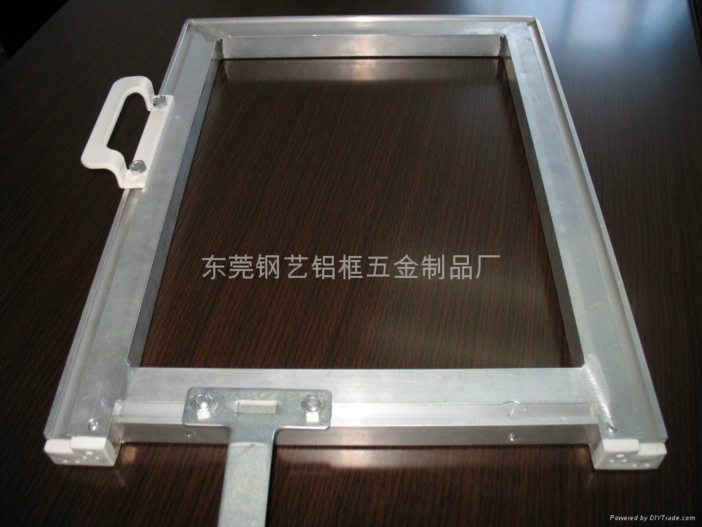 絲印器材 1