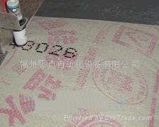 水泥厂专用喷码机油墨