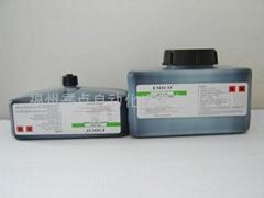EMICO410水性墨水