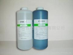 EMICO610小字机墨水