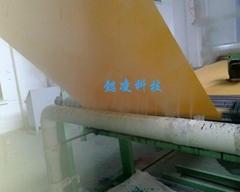 供應紙張車間印刷廠超聲波加濕器