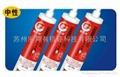 酸性硅酮密封胶 3