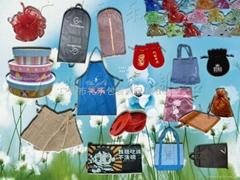 广州市礼乐包装制品有限公司