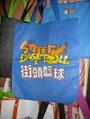 专业厂家生产环保手提袋 2