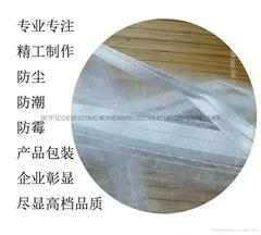 專業廠家生產供應現貨雪紗袋