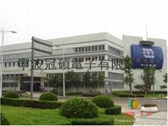 宁波冠硕电子有限公司