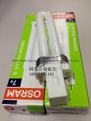 歐司朗插管 OSRAM D/S 7W/827 暢銷的插拔管節能燈