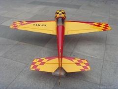 YAK55M 30cc