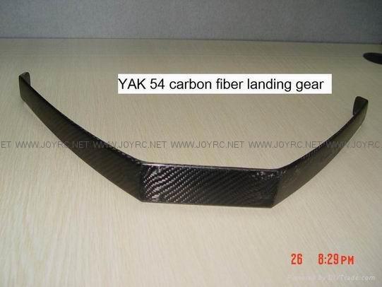 Carbon Fiber landing gear   1