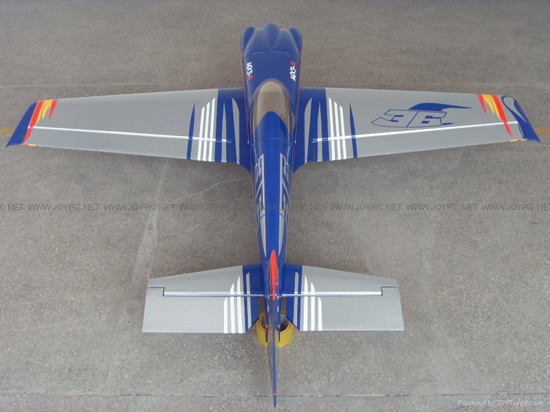 30% MXSR  - C  50CC  carbonfiber version
