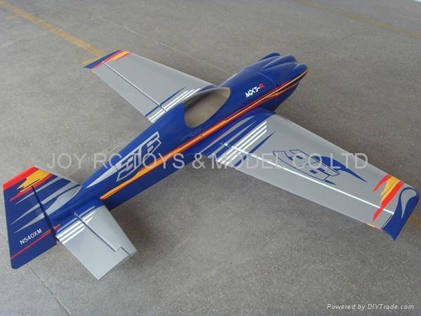 "75"" MXSR 30CC  -- C   Carbon fiber version"