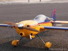"""75"""" MXSR 35CC  --- A  carbonfiber version"""