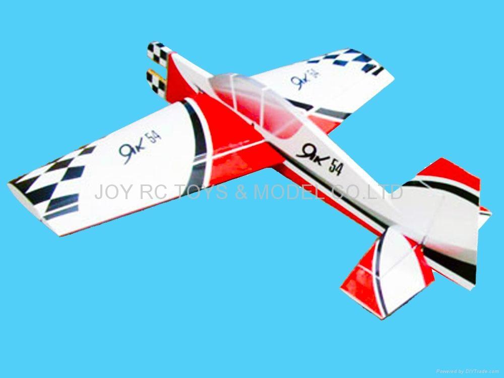 Yak54 20CC - Color D 1
