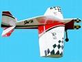 Yak54 20CC - Color D 2