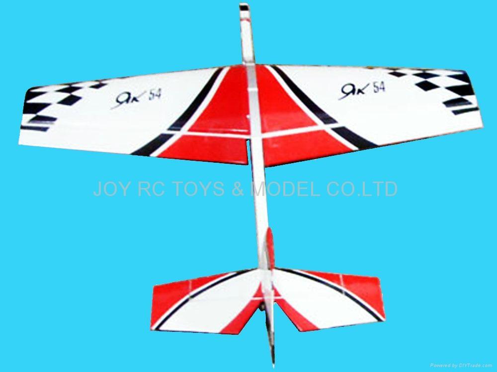 Yak54 20CC - Color D 3
