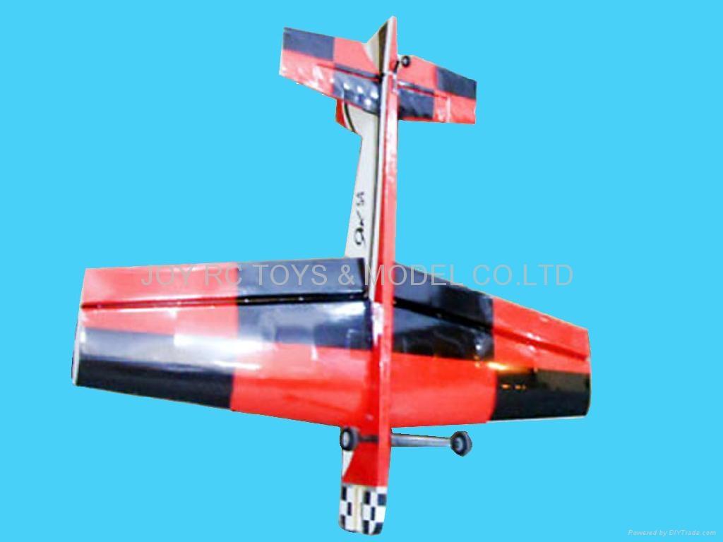 Yak54 20CC - Color D 4