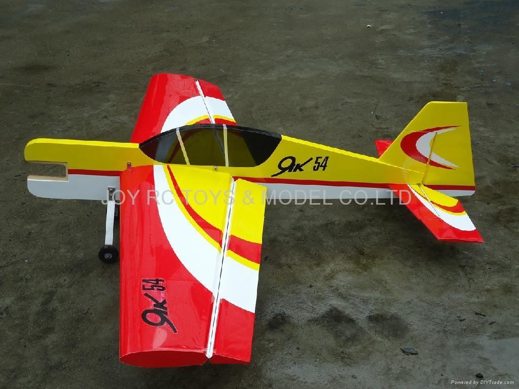 Yak54 20cc profile - Color A - in stock 1