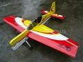 Yak54 20cc profile - Color A - in stock 2