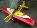 Yak54 20cc profile - Color A - in stock