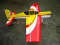 Yak54 20cc profile - Color A - in stock 3