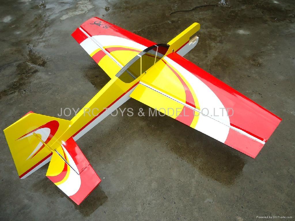 Yak54 20cc profile - Color A - in stock 4