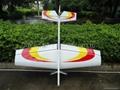 Yak54 20cc profile - Color A - in stock 5