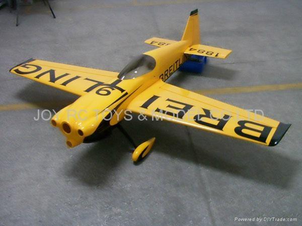 "75"" MXSR 55CC  - B  Carbon fiber version 3"