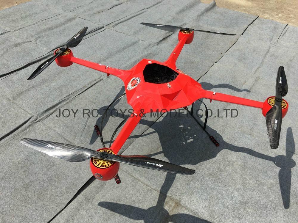 Industry 4 rotors, super light multirotors 1280mm 2