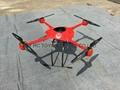 Industry 4 rotors, super light multirotors 1280mm 4