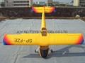 Big Discount --- PZL wilga 20cc 13