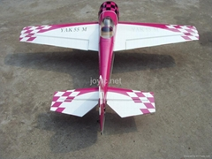 "YAK55 87""  out of stock"