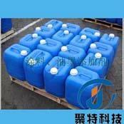 防沉防绿化分散剂JUST-1201