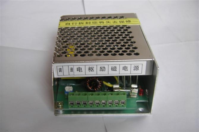 淄博電機永磁直流電動機 2