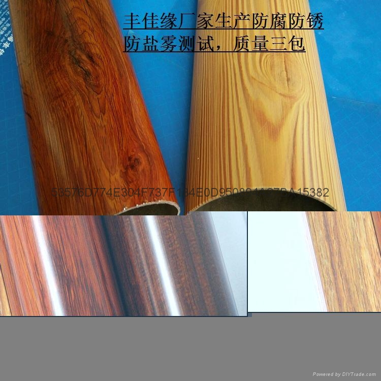 Stainless steel imitation wood grain 3