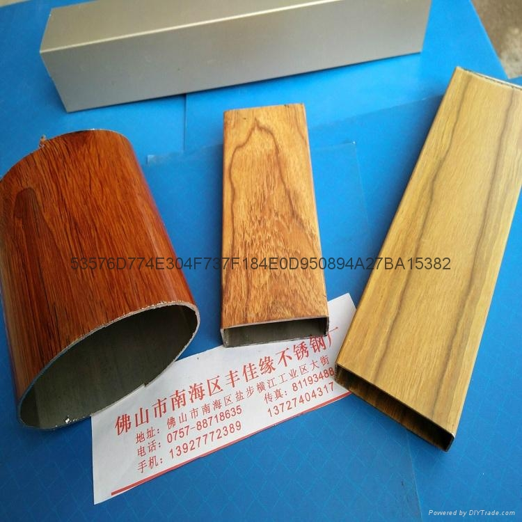 Stainless steel imitation wood grain 4