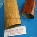 Stainless steel imitation wood grain 5